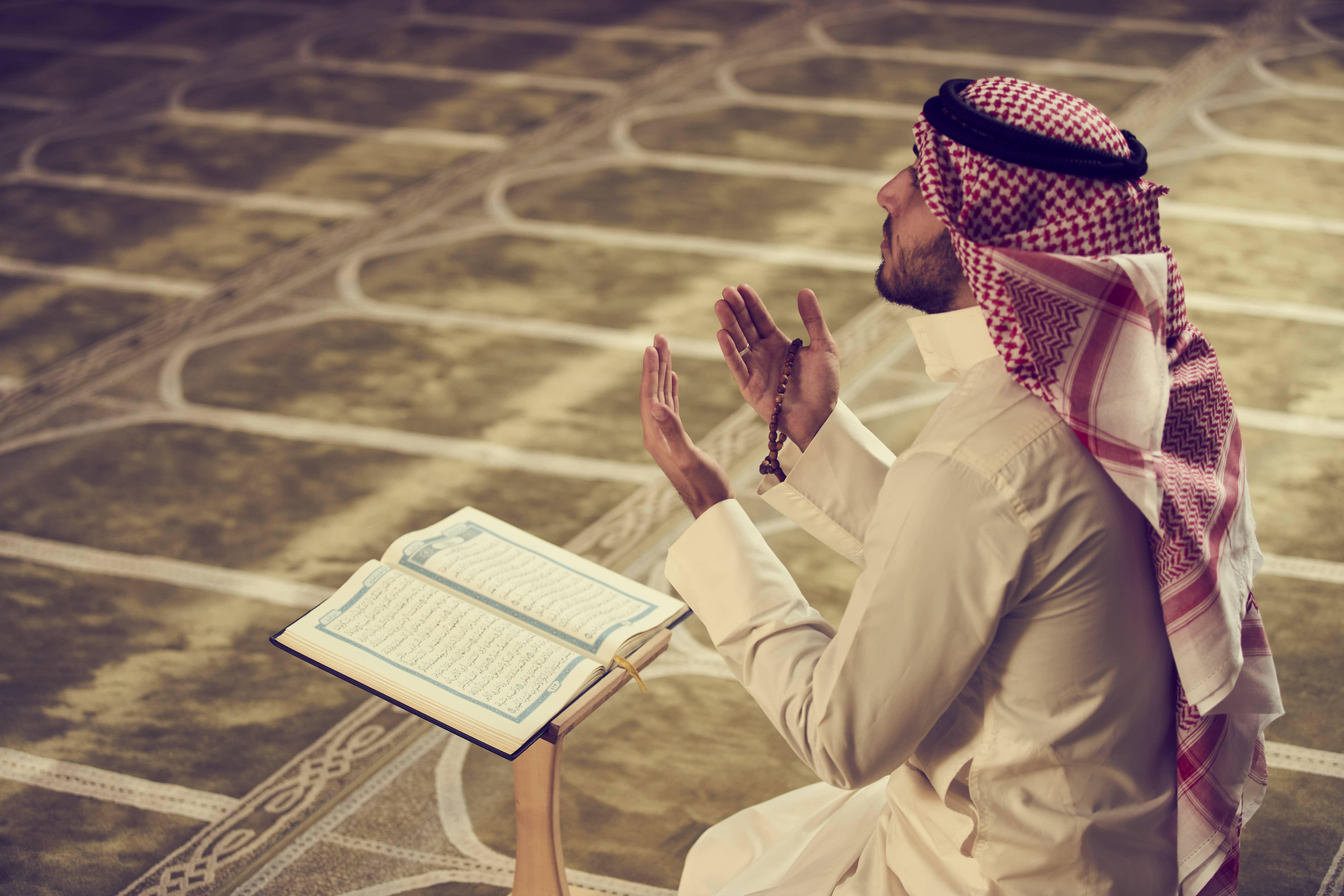 Photo of a muslim man praying