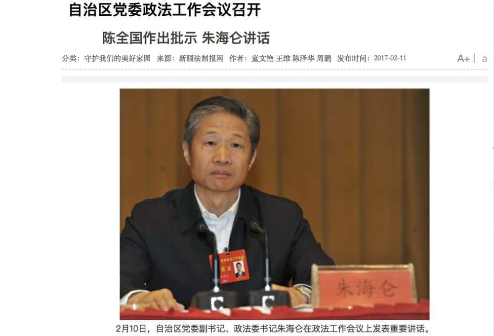 Photo of screenshot taken from the Xinjiang Legal News Network website