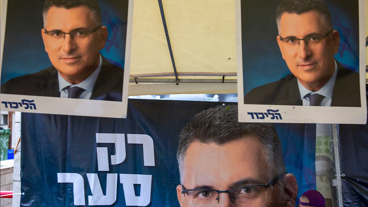 Photo of posters of Gideon Saar