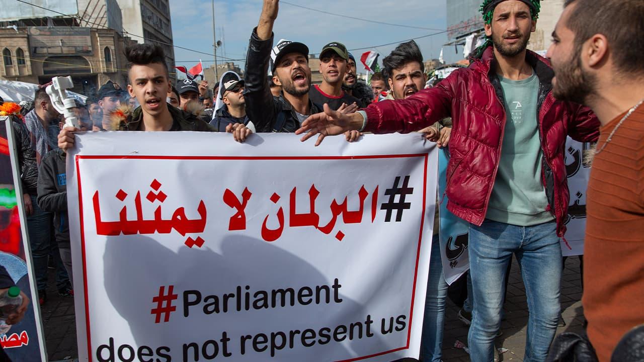 Photo of anti-government Iraqi protesters
