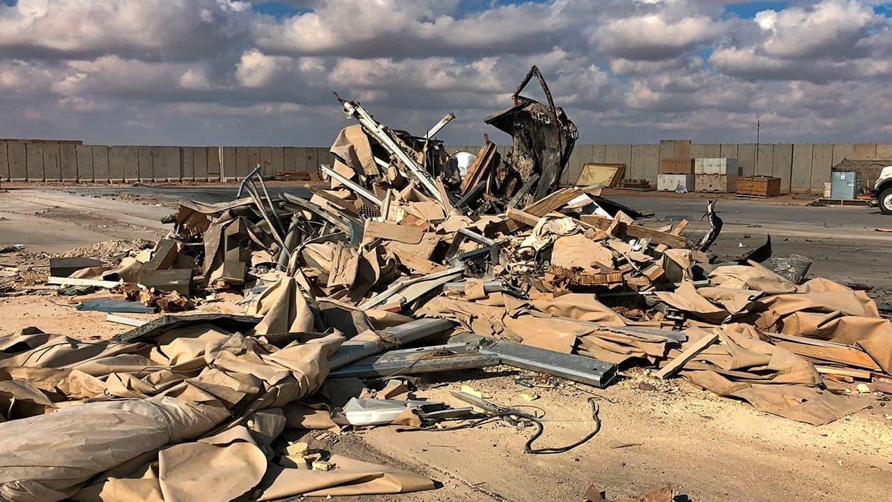 Photo of rubble and debris in Iraq