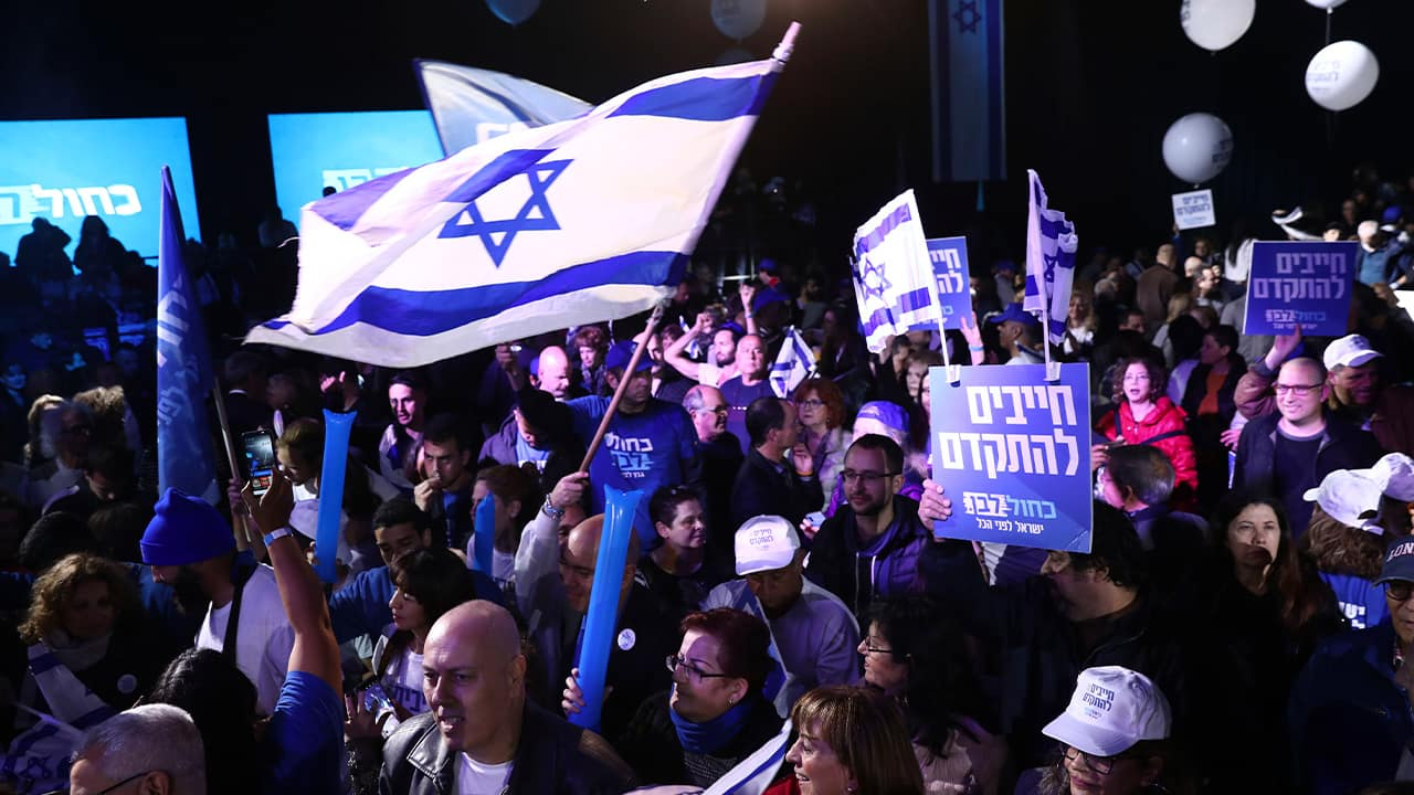 Photo of Blue and White party supporters